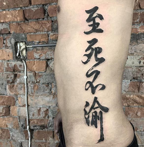 Chinese Tattoos On Rib