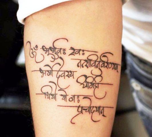 Om Tattoo Designs 3