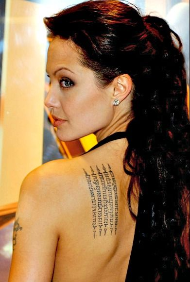 Khmer Script Angelina Jolie Tattoo