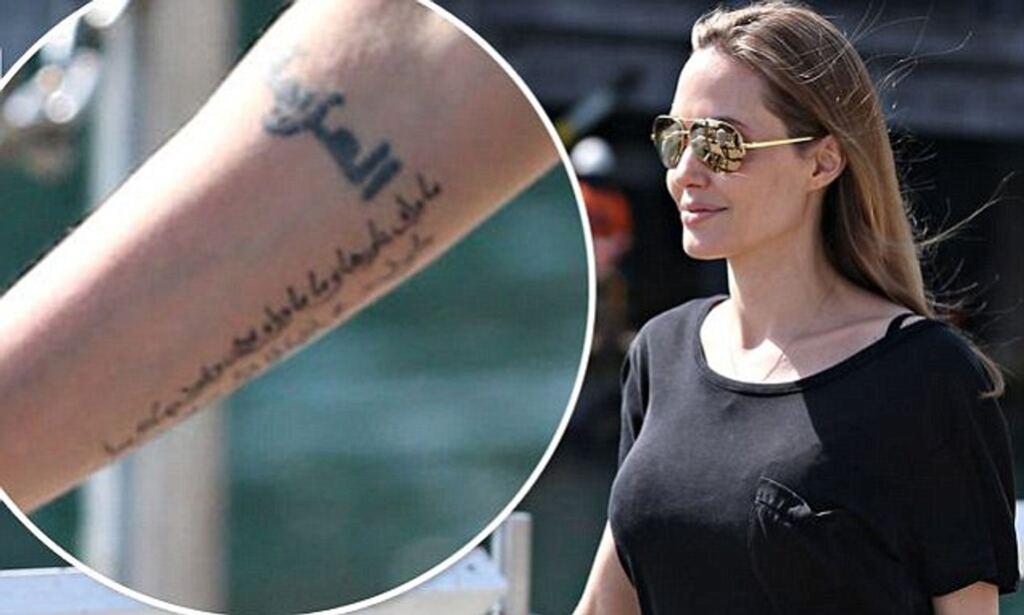 Persian Angelina Jolie Tattoo